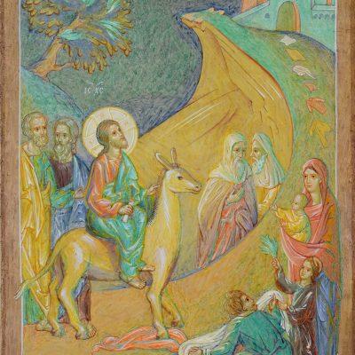 Вход в Иерусалим